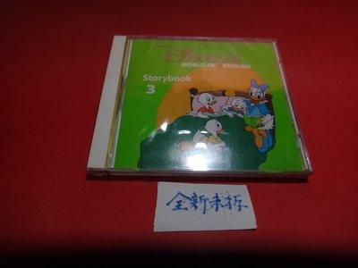【愛悅二手書坊 CDA-5E】Storybook 3   Disney′s寰宇迪士尼(未拆/綠4鴨)