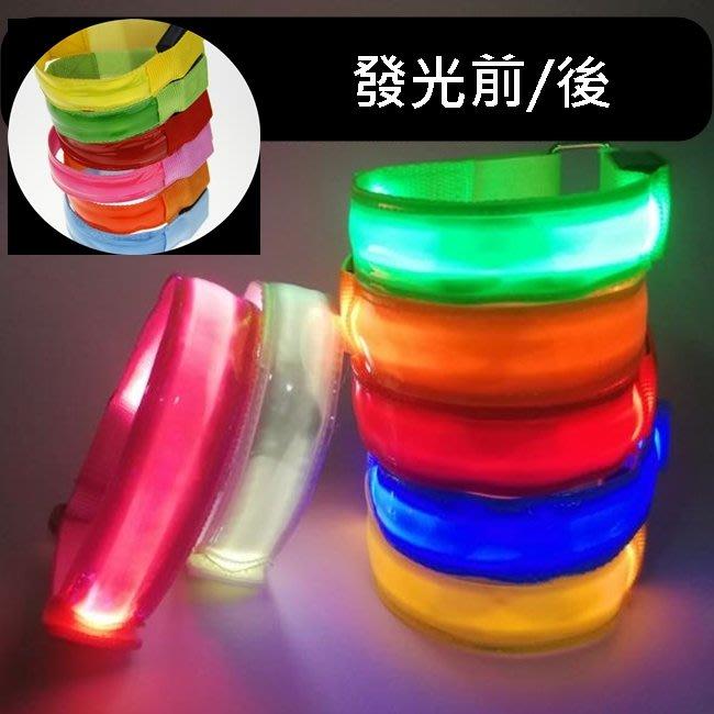 反光 高亮版 LED織帶 LOGO運動環 LED臂帶 手臂織帶 客製化燈條 LED燈條 織帶【A990044】塔克玩具