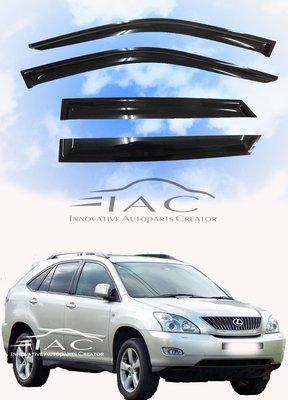 Lexus RX350 RX330 RX400h 04-09 台製晴雨窗 【IAC車業】