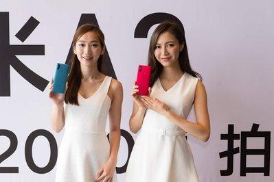 全新 小米 Mi A2  lite 青春版 (小米 Mi 6x) 32/64GB 金黑藍