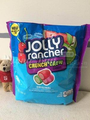 【Sunny Buy】◎預購◎美國Jolly Rancher 水果糖(外硬糖內夾心) 綜合口味 368g