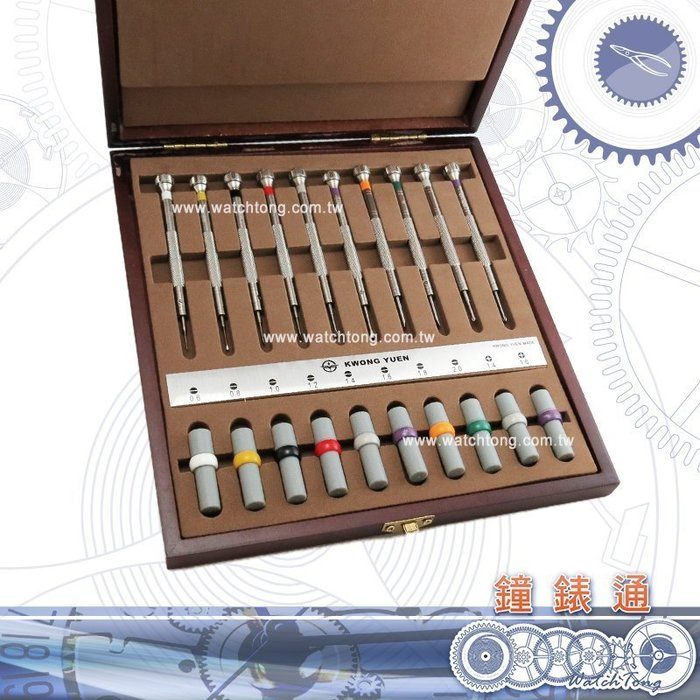 【鐘錶通】10B.1431 全鋼螺絲起子組 / 附刀肉2支 / 10支 / 木盒烤漆├鐘錶眼鏡工具/手錶工具