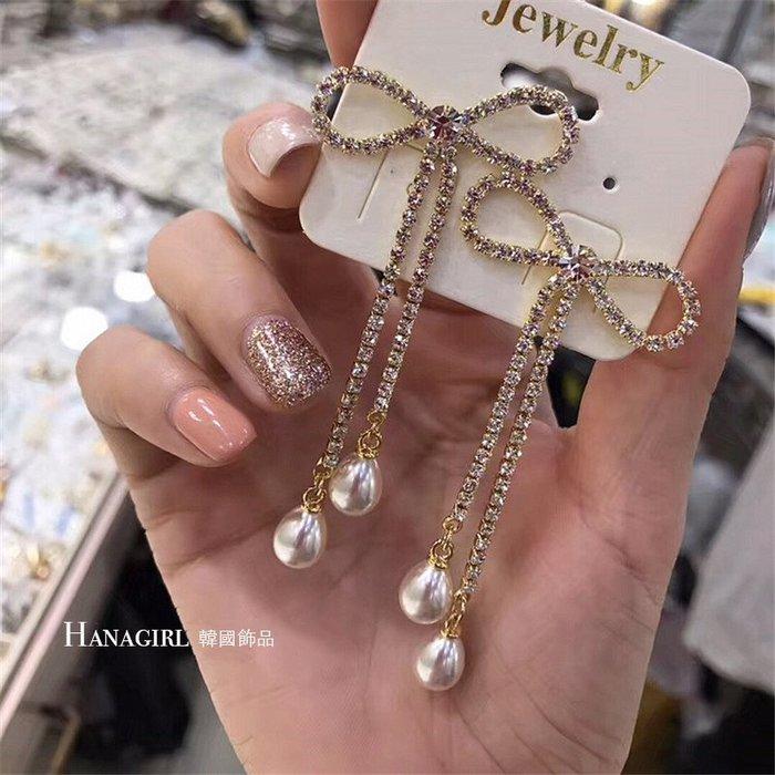 ❤Shinena 千奈公主❤正韓bling bling 氣質珍珠蝴蝶結水鑽垂墜耳環