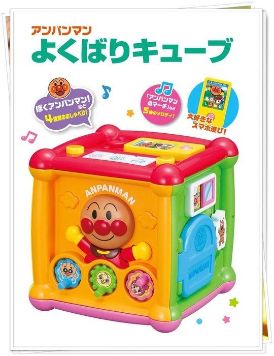 麵包超人 Anpanman 方型 5面 益智玩具 312548 正版 奶爸商城 特價