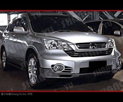 本田 HONDA CRV 3代 日規 前保桿 空力套件 2007 2008 2009 2010