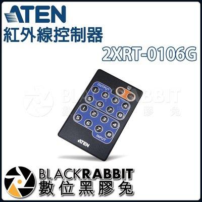 數位黑膠兔【 ATEN 2XRT-0106G 紅外線控制器 】 視訊 顯示器 影音 訊號 直播 導播