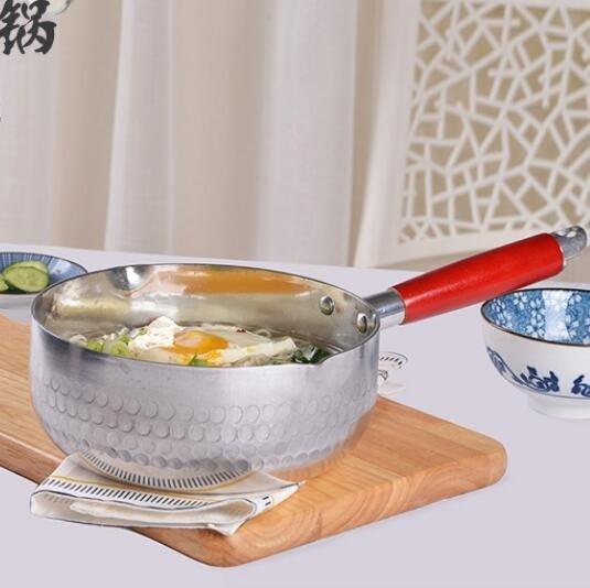 雪平鍋-日式進口奶鍋不粘鍋電磁爐燃氣爐用加厚鋁制小奶鍋煮面湯鍋