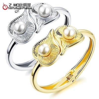銅鍍金手鐲 精緻耀眼手環 派對飾品配件 韓版時尚手環 單件價【CKG505】Z.MO鈦鋼屋