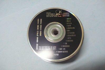 紫色小館78-3--------劉德華-音樂紀事館