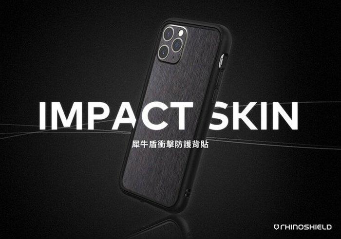 犀牛盾 iPhone 11/11 Pro系列抗衝擊防護 背貼