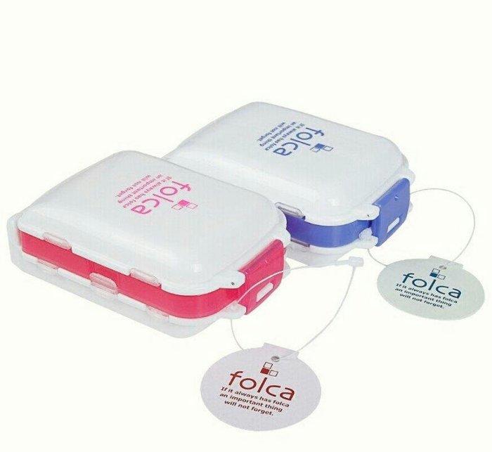 日本folca三層可摺疊八格隨身藥盒