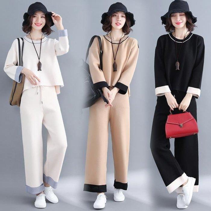 秋冬新款韓版時尚復古文藝大尺碼針織上衣闊腿褲兩件套秋冬套裝