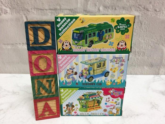 【Dona日貨】日本迪士尼樂園限定 Tomy Tomica 2019年復活節遊園巴士歡樂小車市區出租車 1組3入 B13