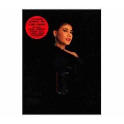 甄賞集 (香港進口4CD) Classics Collection/甄妮 Jenny Tseng-88843012202