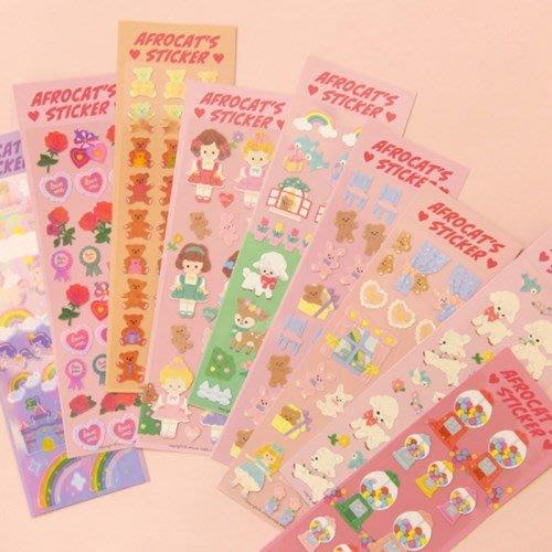 好心情日韓正品雜貨『韓國 afrocat』雷射無痕裝飾貼紙 (9款)