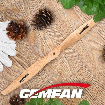 GEMFAN高品質木槳20x10-電動飛機用[PFBW2010]