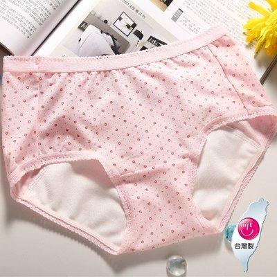 女性生理褲(中腰款) MIT no.3...