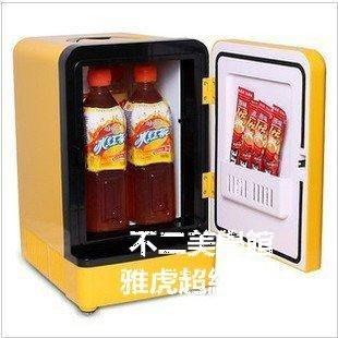 【格倫雅】^7L汽車載冰箱制冷迷你冰箱家用冰箱小型迷你小冰箱迷你家用冷暖箱922[g-l-y