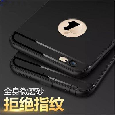 磨砂不留指紋 iPhoneXs XR Max i6sPlus i7Plus i8Plus 磨砂手機殼 帶防塵塞 吊飾孔