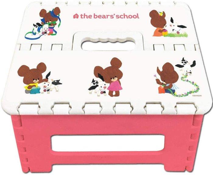 小熊學校the bears' school摺疊收納椅,收納椅/造型椅/折疊椅/凳子/矮凳/板凳,X射線【C254093】