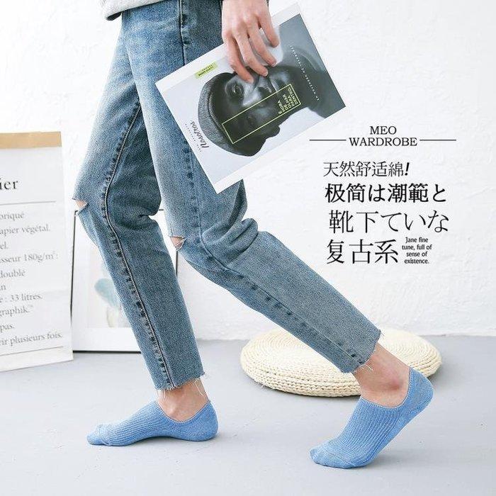 隱形襪子船襪男淺口純色防滑硅膠夏季薄款男襪短襪透氣低筒棉襪