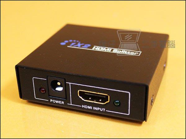 【樺仔3C】最新1.4版 支援3D HDMI分配器 切換器 1進2出 一分二  Splitter HDMI 一進二出 一轉二