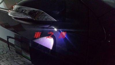(車之房) TOYOTA 11代 ALTIS 感應式照明補助燈 照地燈 定位燈 倒車燈 VIOS HYBRID CAMRY