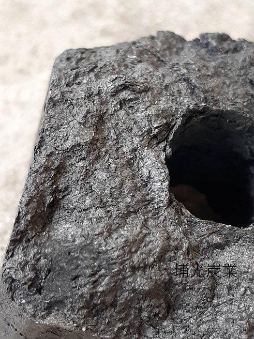 昱昌A級竹子 機製炭 取代 特級 龍眼炭 無煙  無味 適用  室內燃燒  和牛 燒肉