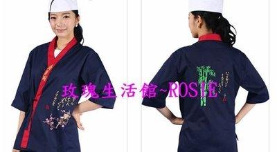 【演出show】~ 藍紅~雙面綉花日本料理服,日本廚師服,生魚片壽司料裡服