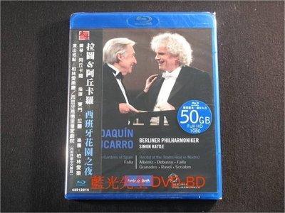 [藍光BD] - 拉圖 & 阿丘卡羅 : 西班牙花園之夜 Berliner Philharmoniker Simon Rattle BD-50G