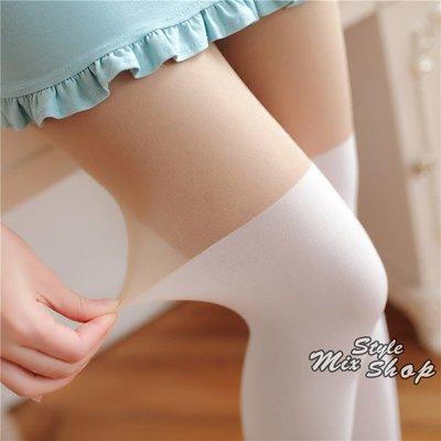 MIX style SHOP【S-557】日本原單❤雙色拼接假大腿防脫絲彈性褲襪/假過膝長統絲襪~(3色)