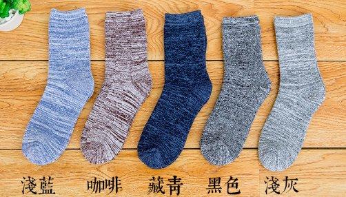 秋冬厚襪 同色五雙 加絨保暖 純棉襪 防臭襪 中筒襪 襪緣棉圈設計 好搭防臭專用 日韓熱賣 黑/淺藍/藏青/灰/咖啡