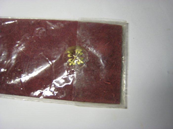 難得糊塗~全新真皮 百達翡麗 PP 現錶盒都是環保材質 1~2年就都碎屑了 所以這個都是收藏品都絕版了
