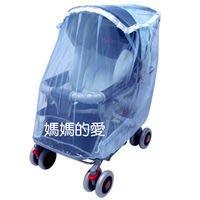 [ 家事達 ]Mother's Love -1003-1嬰幼兒手推車蚊帳  促銷價