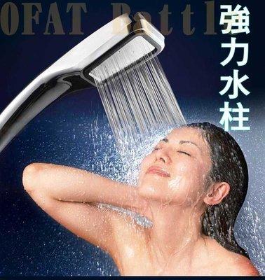 超強加壓 蓮蓬頭 300個出水孔 加壓30% 省水30% 水柱 水壓 SPA 按摩 加壓馬達 浴室 花灑【HA01】