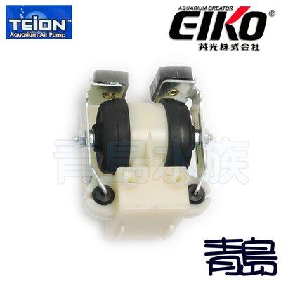 。。。青島水族。。。E9-MK1904日本EIKO英光-TEION帝王 超強靜音打氣幫浦(零件)==打氣座3500型用