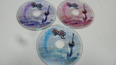 紫色小館-64--------軒轅劍外傳 ?之扉{1.2.3}
