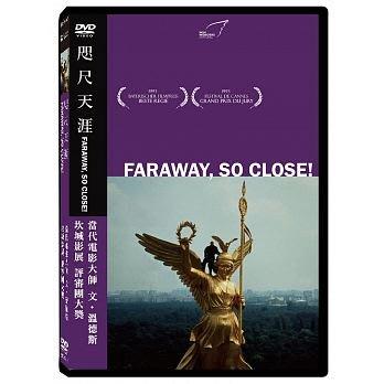 合友唱片 面交 自取 咫尺天涯 DVD Faraway, So Close