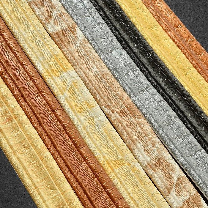聚吉小屋自粘地板踢腳線墻貼3D立體泡沫歐式墻角PVC防水自裝飾條邊框(尺寸不同價格不同)#墻貼#貼紙