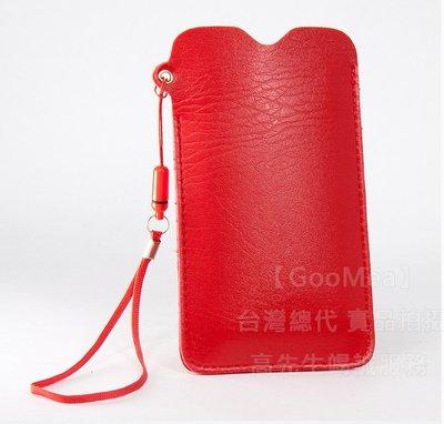 【GooMea】3免運Sony索尼 Xperia L4 6.2吋 手機殼 皮套 抽取式 手拿 頸掛 紅