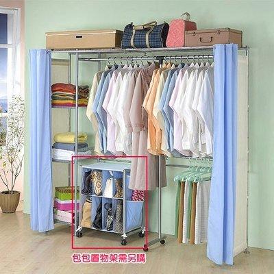 巴塞隆納家具─V2型防塵伸縮衣櫥(34...