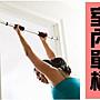 BANG◎實拍影片 承重160kg◎室內單槓 不需螺絲 門框 單槓 引體向上 仰臥起坐 盪鞦韆 健身【R19】