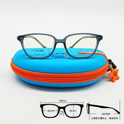 ✨超彈性兒童框✨[恆源眼鏡]Eyelet EM839 E12兒童光學眼鏡 Active系列 -1