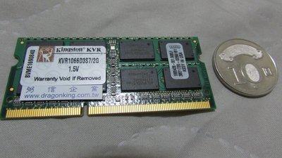 自售 筆記型電腦 記憶體 金士頓 Kingston DDR3 1333 2G 只有一片 正常品 升級換下 中壢面交