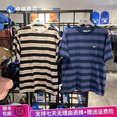 TL天朗運動用品Adidas三葉草 男子 Yarn-Dyed 條紋運動休閒短袖T恤GL9913 GL9914