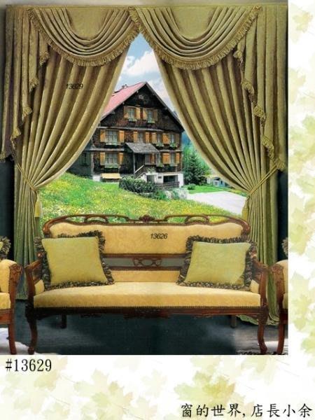【窗的世界】20年專業製作達人,造型直立窗簾#13629