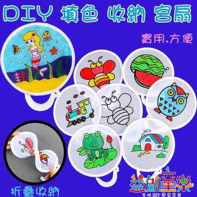 ♥粉紅豬的店♥親子 活動 手作 DIY...