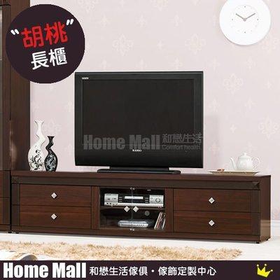 HOME MALL~布雷克6尺電視櫃 $4600~(雙北市免運費)5T