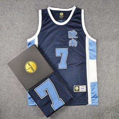 SD球服訓練服灌籃高手隊服陵南7號仙道彰籃球服籃球衣背心深藍