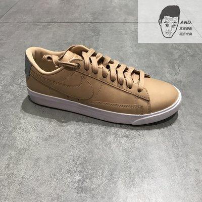 【AND.】NIKE BLAZER LOW SE PRM 皮革 慢跑 運動鞋 卡其 女鞋  AA1557-200